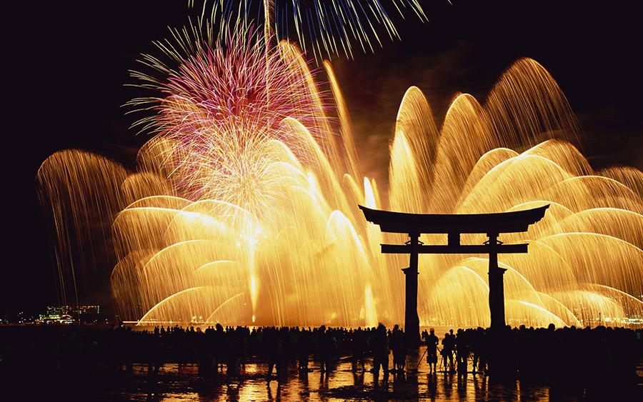 Tóquio - Ano Novo