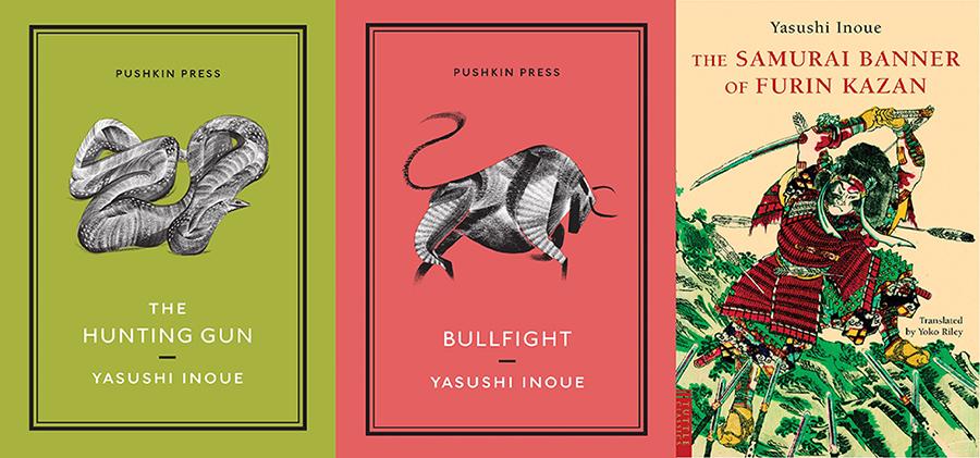 Yasushi Inoue - livros