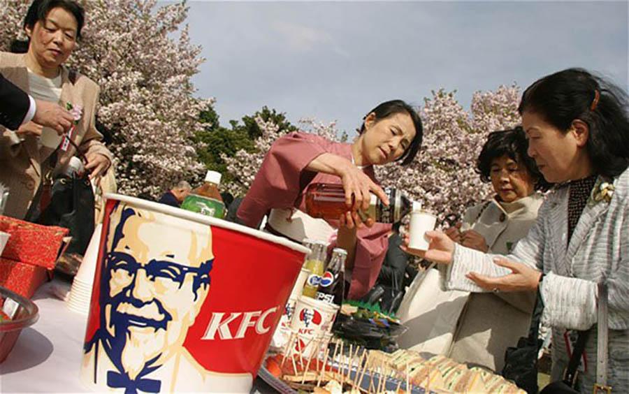 Kentucky Fried Chicken de Natal - Japão