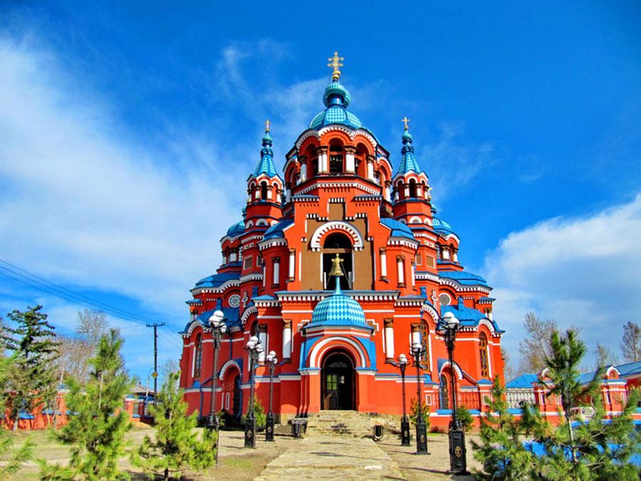 Irkutsk - Rússia