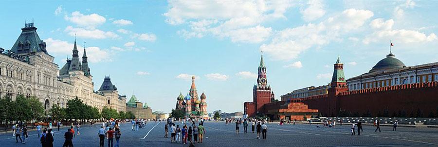 Moscow - Rússia