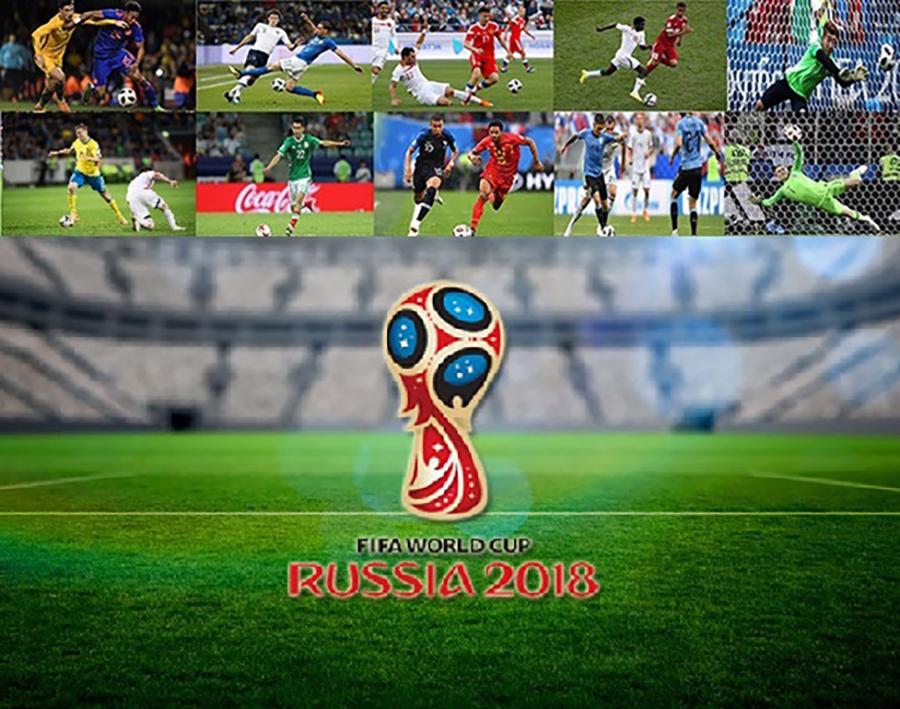 jogadores revelação Mundial Rússia 2018